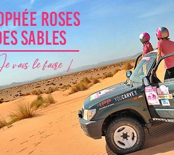 2021-10 Rallye Roses des sables